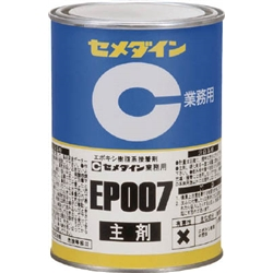 cemedine epoxy resin two-part adhesive EP007 1kg set 02