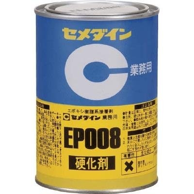 cemedine epoxy resin two-part adhesive EP008 1KG set 01