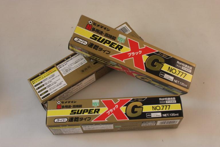 cemedine super XG NO.777 black 135毫升 01