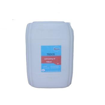 TDbond-2835-engine-oil-lubricants-for-cnc.jpg_350x350