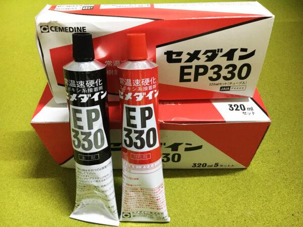 EP330-3