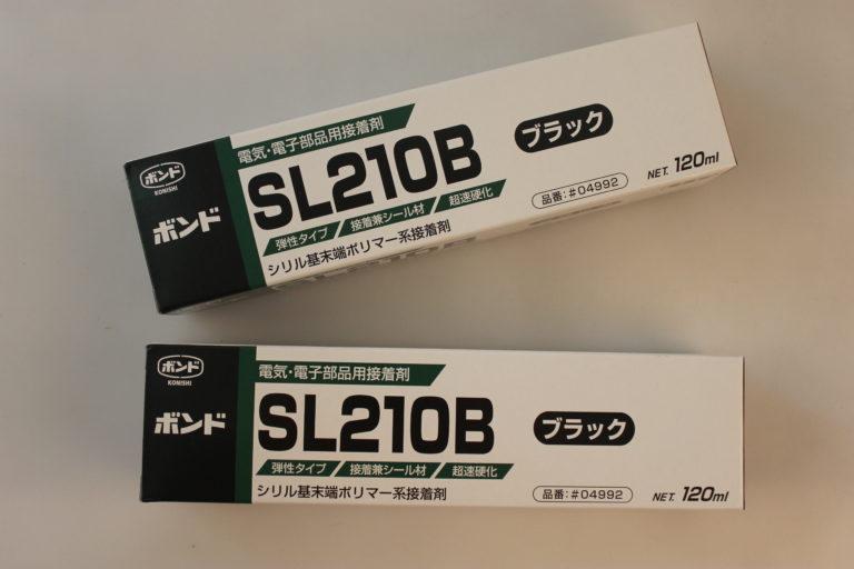 Konishi SL210B