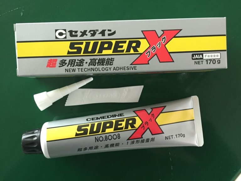 施敏打硬 cemedine super x NO.8 008 小支黑色 170G