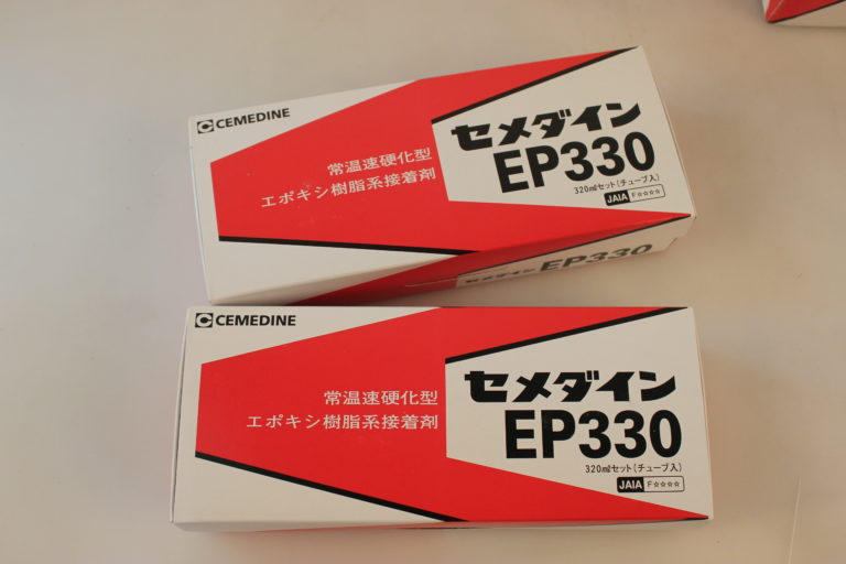 cemedine epoxy Resin Adhesive EP330 320ml SET 01